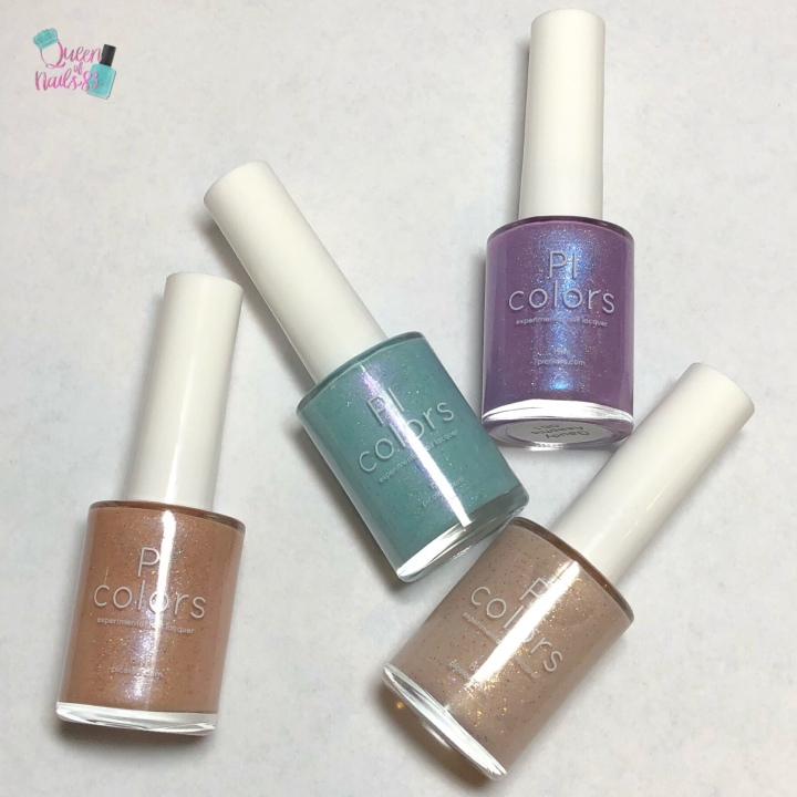 Moore Swatches: PI Colors – Seashell Quad
